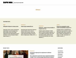 barimia.info screenshot