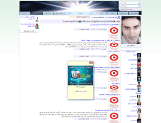 barmakh5846.miyanali.com screenshot