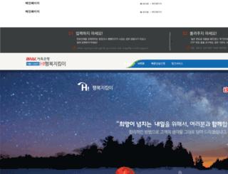 barofinance.com screenshot