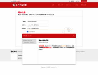barrikada.com screenshot