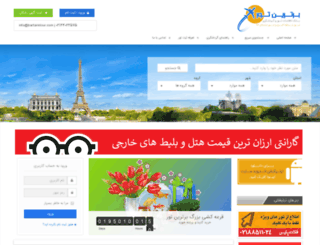 bartarintour.com screenshot