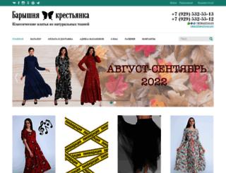 baryshnya.com screenshot
