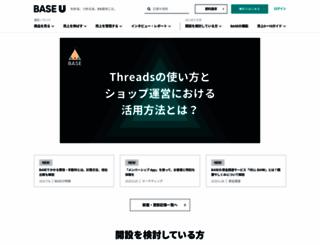 baseu.jp screenshot