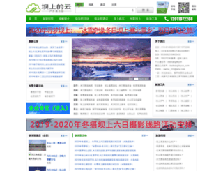 bashangdeyun.com screenshot