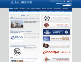 bashedu.ru screenshot