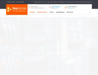 bashhosting.ru screenshot