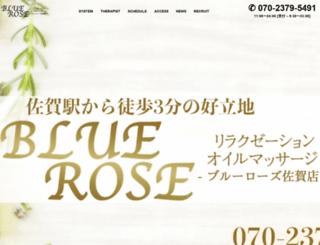 basic-notes.com screenshot