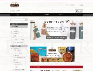 basilurtea.jp screenshot