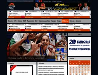basketball.bg screenshot