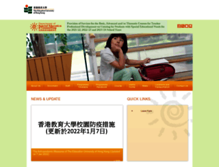 bat.ied.edu.hk screenshot