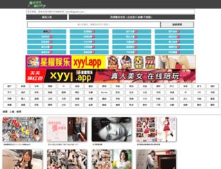 batamreport.com screenshot