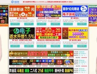 batecbh.com screenshot