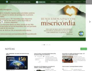 batistas.com screenshot