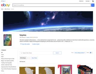 batsu.org screenshot