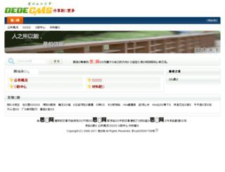 batytp.cn screenshot
