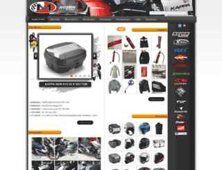 baxevanismoto.com screenshot