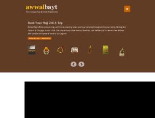 baythajj.com screenshot