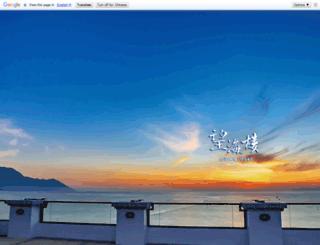 bayview.com.tw screenshot
