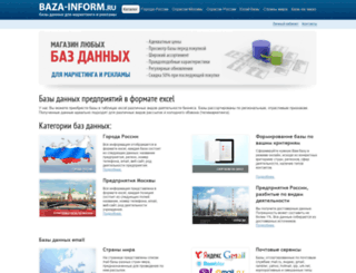 baza-inform.ru screenshot