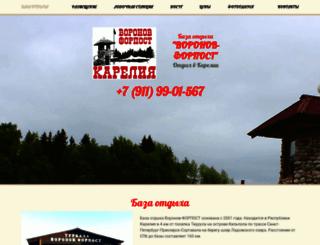 baza-karelia.ru screenshot