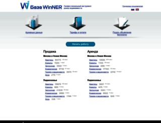 baza-winner.ru screenshot