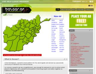 bazaar.com.af screenshot