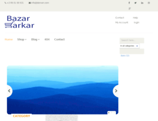 bazarsarkar.com screenshot