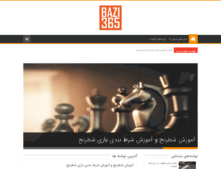 bazi365.com screenshot