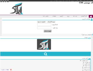 bazibartar.rozblog.com screenshot