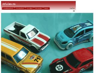 bb-autopart.com screenshot