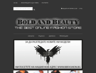 bb-bg.com screenshot