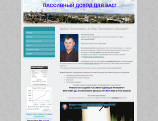 bb.moisejev.com screenshot