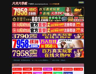 bb4us.com screenshot