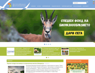 bbf.biodiversity.bg screenshot