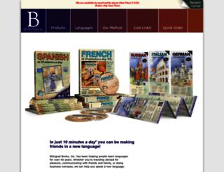 bbks.com screenshot