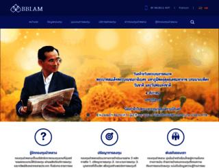 bblam.co.th screenshot