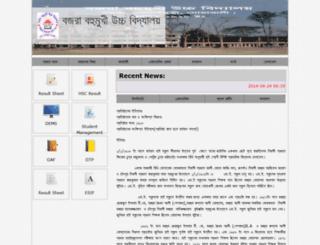 bbmhs.comillaboard.gov.bd screenshot