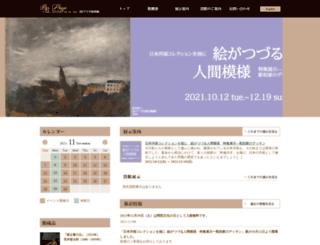 bbpmuseum.jp screenshot