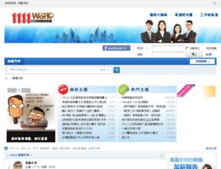 bbs.1111.com.tw screenshot