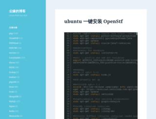 bbs.4wei.cn screenshot