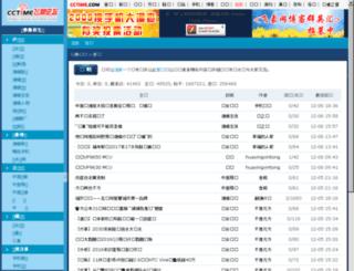 bbs.cctime.com screenshot