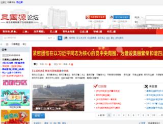 bbs.cnncw.cn screenshot