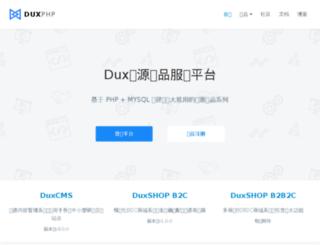 bbs.duxcms.com screenshot
