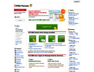 bbs.fc2bbs.net screenshot