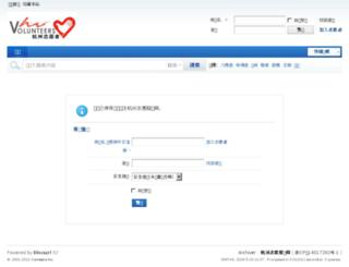 bbs.hzva.org screenshot
