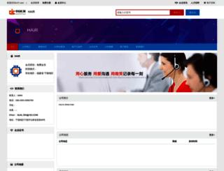 bbs.ic37.com screenshot