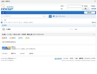 bbs.iluzhi.com screenshot