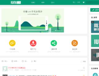bbs.iunios.com screenshot