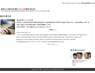 bbs.joytx.com screenshot