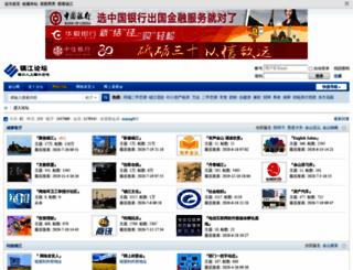 bbs.jsw.com.cn screenshot